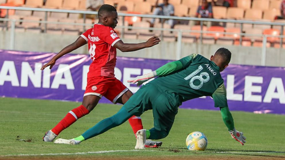 Adam: Mwadui FC,